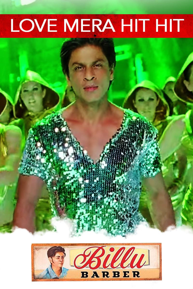 Love Mera Hit Hit - Billu